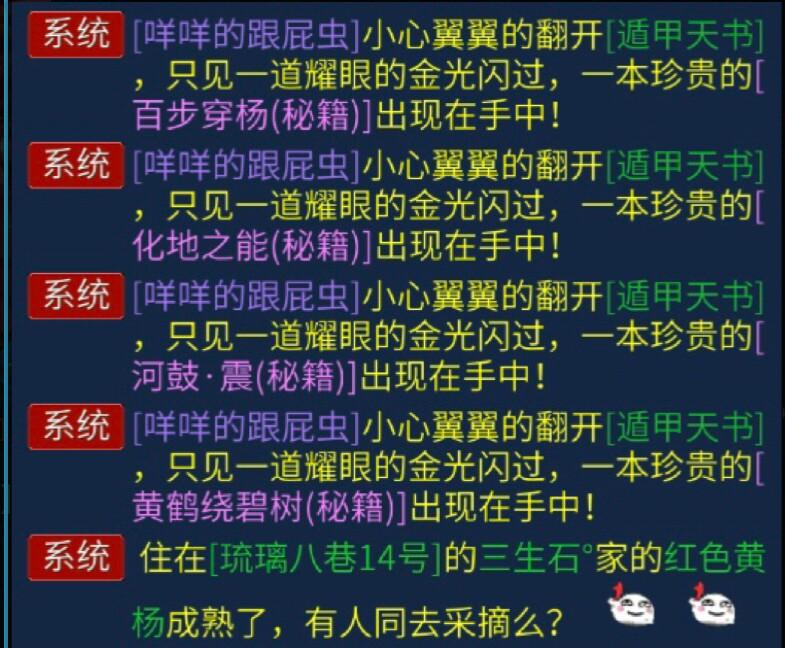 """被我抓到小邪君""""爱上三石粑粑""""系列@( ̄- ̄)@"""