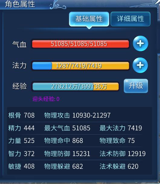 129金属紫装带鉴定