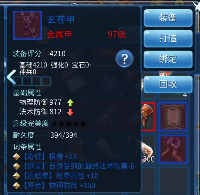 4孔蓝装能卖多少?